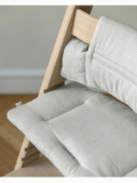coussin tripp trapp nordic grey stokke chaise haute meuble my little cocoon brest